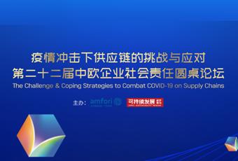 第二届中国(北京)国际互联网+金融博览会