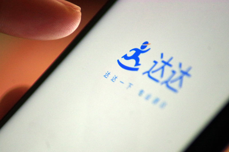 http://www.reviewcode.cn/youxikaifa/159877.html