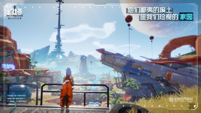 完美世界游戏十三款大作参展2020ChinaJoy