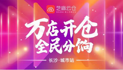 http://www.k2summit.cn/tiyujingsai/2775678.html