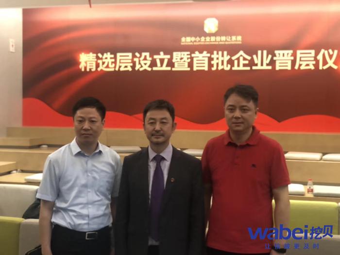 【上海分会场】直击艾融软件精选层开市仪式:上午收盘涨15%成交额8486万元