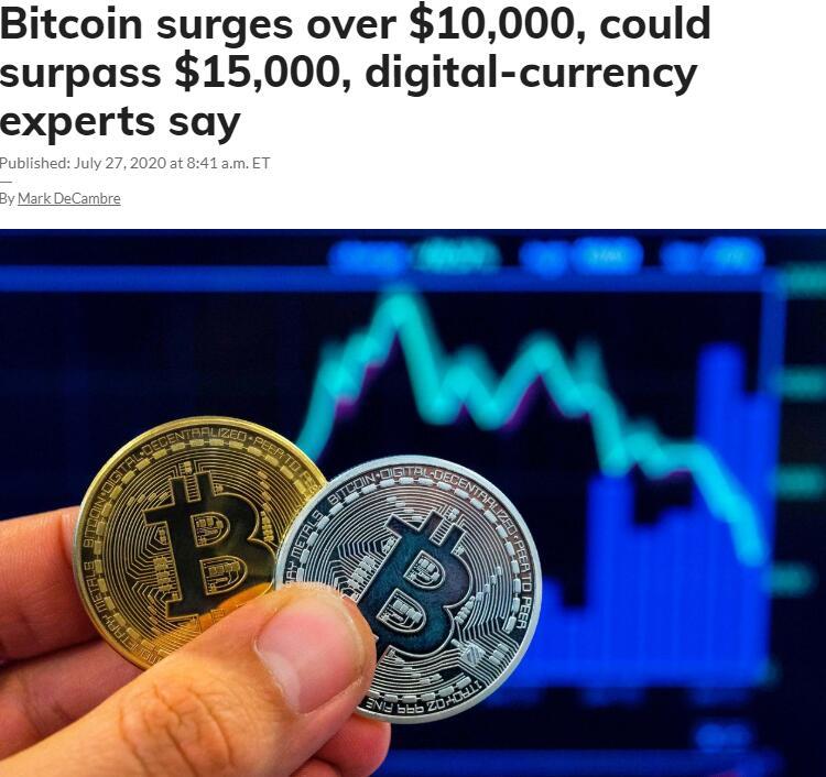 升势丝毫不逊金银!比特币破万后 加密货币专家开始瞄向15000