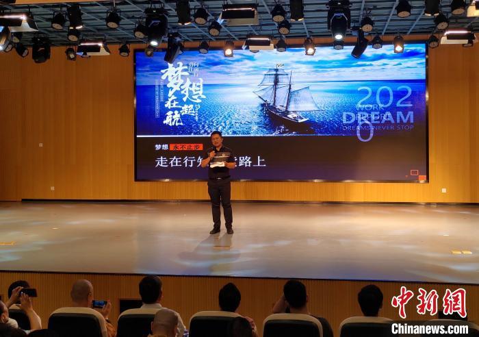 八闽乡村教师研修提升 助推中国乡村教育振兴