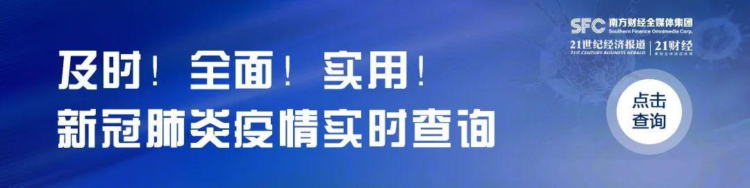 """专访商务部原副部长魏建国:""""双循环""""是中国战略再定位,是未来二三十年经济总路线图"""