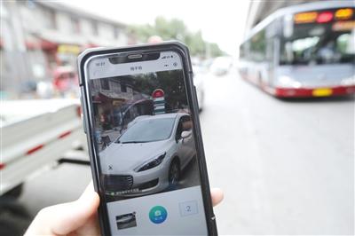 """北京交警推""""随手拍""""市民可举报交通违法"""