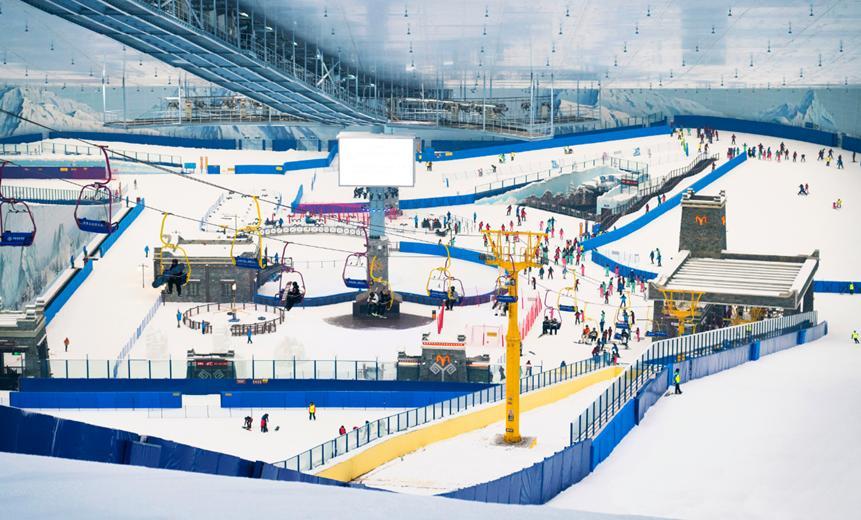 融创文旅第六大雪场亮相重庆,为西南冰雪发展再度加码