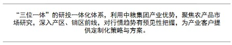 """""""豫""""良策:原糖冲高回落 郑糖短线偏强"""
