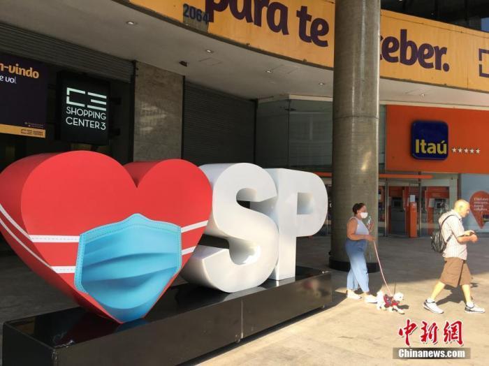巴西确诊病例累计超316万 圣保罗州州长染疫