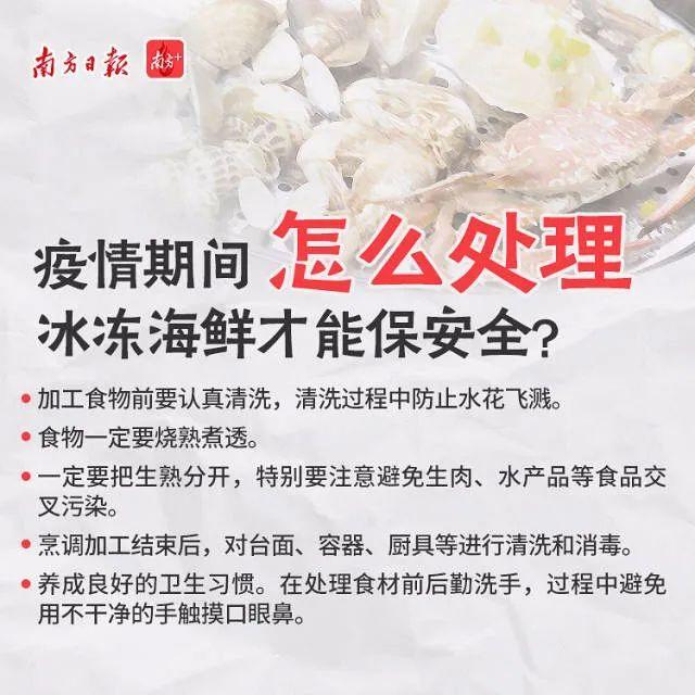 """盒马员工确诊,深圳紧急抗疫!这些地方暂停堂食服务!为何冷冻食品总""""爆雷""""?"""