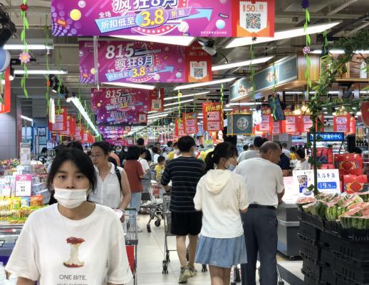 一战区日销售破2.08亿! 两日破3亿!永辉超市发布815战报