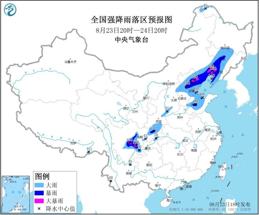 暴雨黄色预警:9省份部分地区有大到暴雨 局地大暴雨