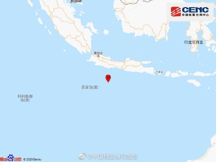 印尼爪哇岛以南海域发生5.2级地震 震源深度10千米