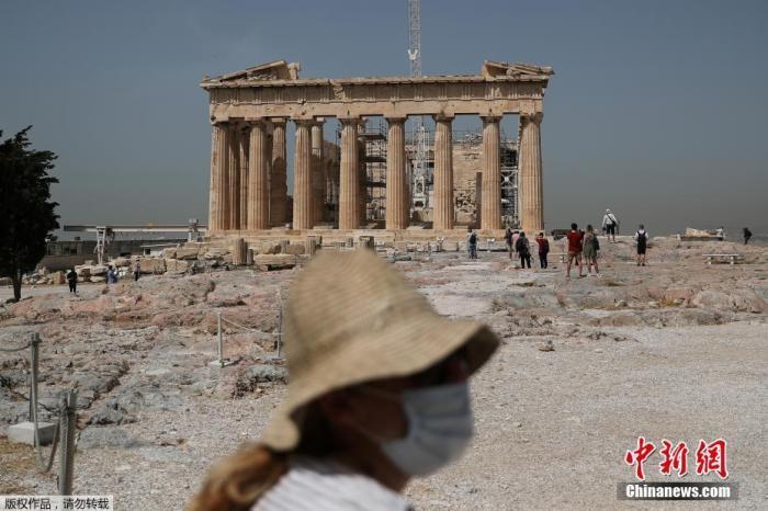 疫情下希腊旅游季或提早结束 2020年旅游收入遭重创