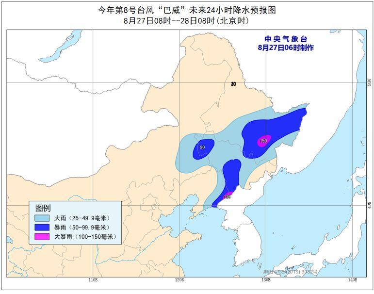 """台风红色预警:""""巴威""""将在辽宁东港市一带沿海登陆"""