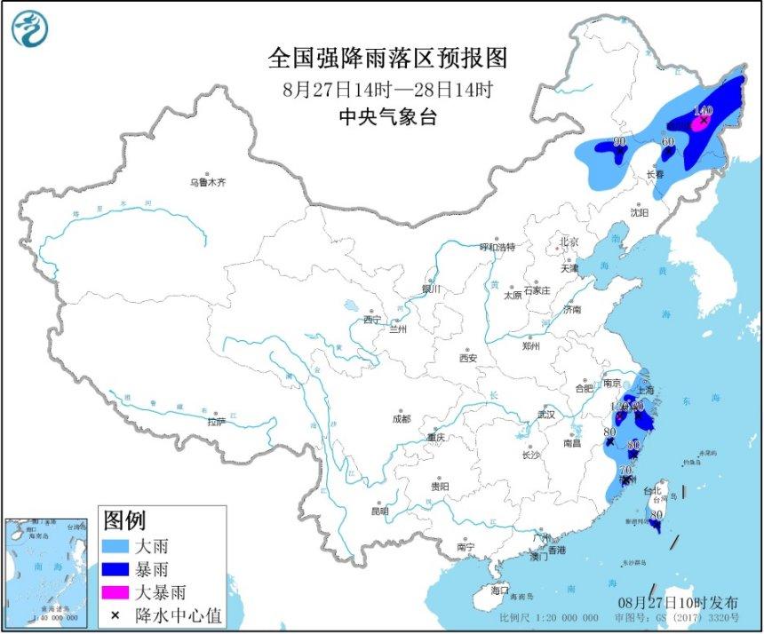 暴雨蓝色预警发布:东北等地部分地区有大到暴雨