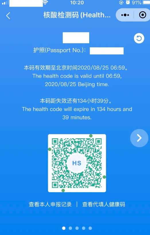 注意!中国驻德国大使馆凌晨发布重要提醒,赴华航班旅客登机前需要注意这些问题……