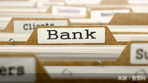 """参考LPR四倍判决背后:贷款利率""""峰值""""再引争议 银行作何反应?"""