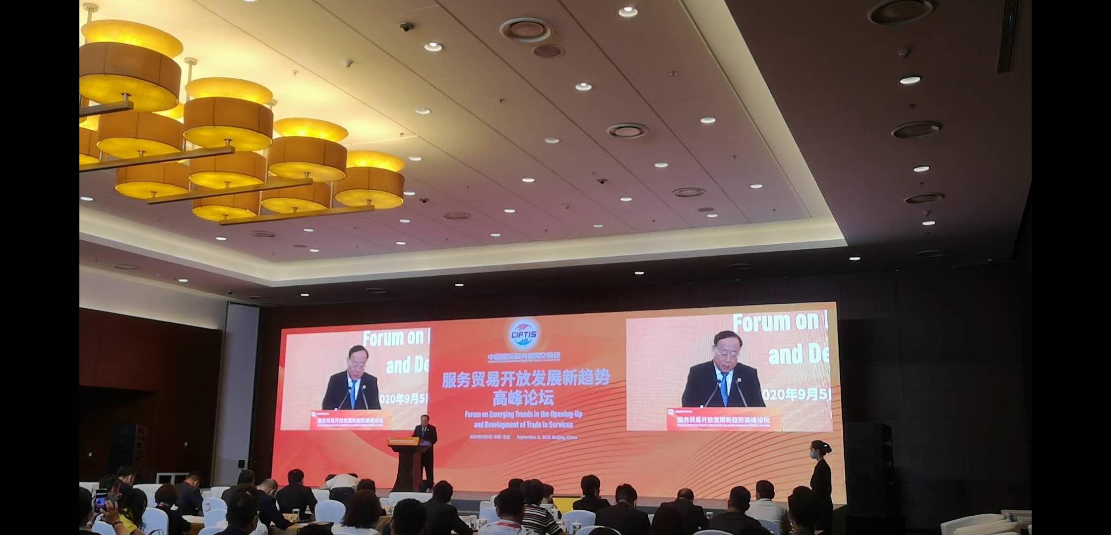 商务部王炳南:服务贸易成为国际贸易新引擎