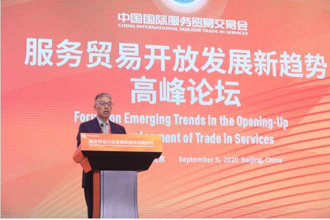 中国太保:保险使贸易高质量发展更有韧劲
