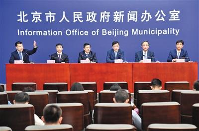 北京将建高级别自动驾驶示范区