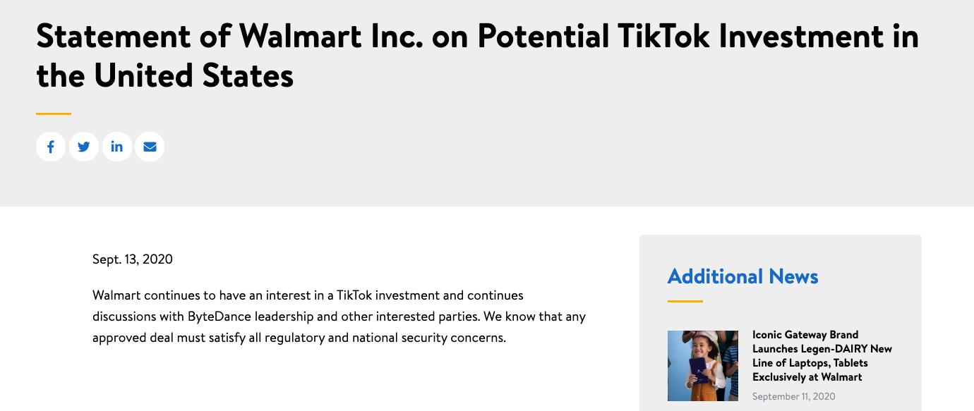 沃尔玛声明:仍有意投资TikTok继续与字节跳动管理层磋商