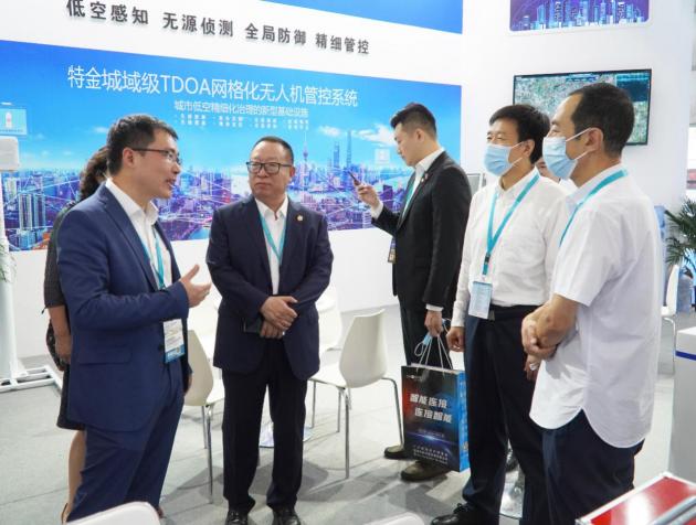 上|上海特金亮相世界无人机大会 发布国内首个城市级网格化无人机管控系统