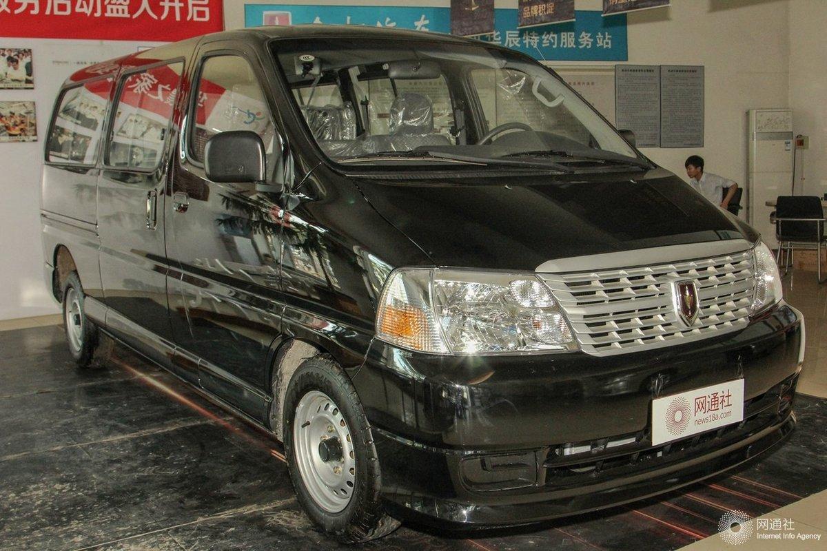 金杯快运新增2款车型 售价区间6.99-7.49万元
