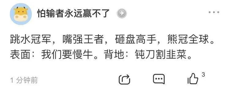 苹果跳票!押宝国庆档,影视行业迎来绝地重生?
