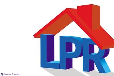存量个人房贷转换比例98.8%