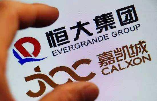 时隔7年再入上海,恒大22.95亿元摘虹口风貌保护项目地块