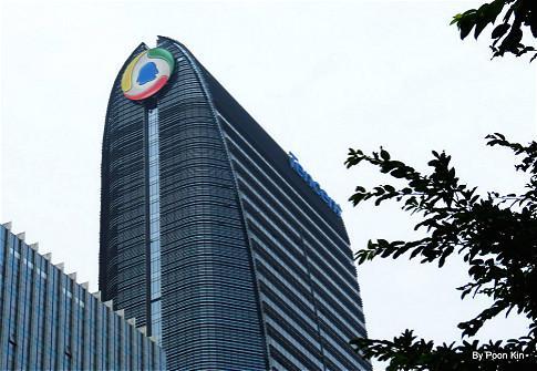 腾讯(00700-HK)ADR走软 汇控(00005-HK)股价创逾25年新低后再失守29元