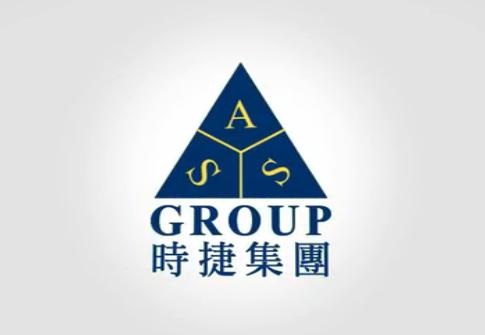 【权益变动】时捷集团(01184-HK)获主席严玉麟增持16万股