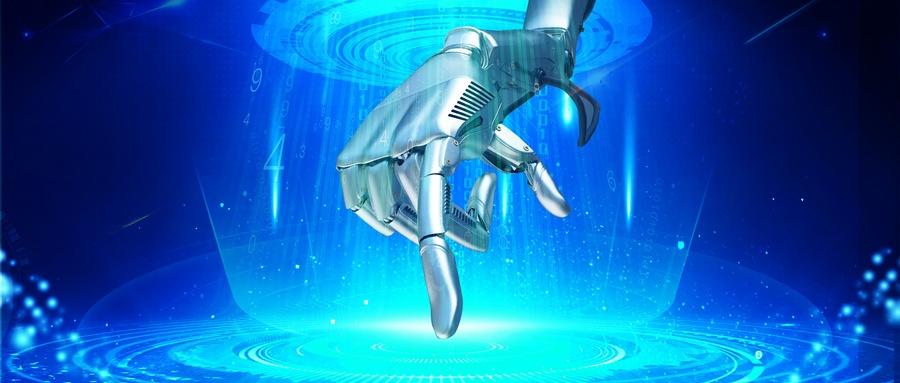 智能体:华为给时代炼一炉钢