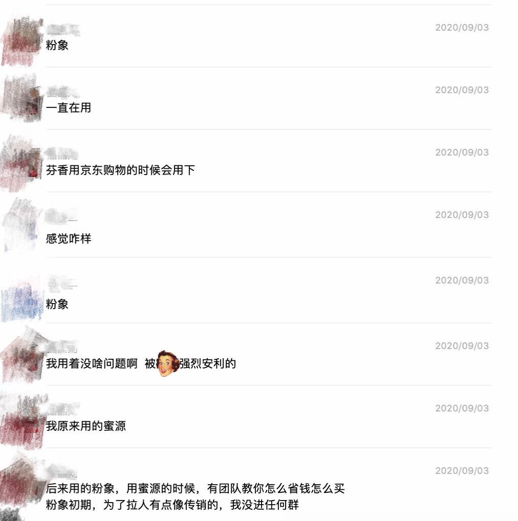 """社交电商明明""""不受待见"""",阿里、京东为何还要入局?"""