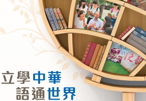 成实外教育(01565-HK)截至9月25日学校招生人数增加76.4%