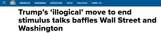 """特朗普突然的决定,引爆市场巨震!华盛顿、华尔街都""""懵了""""……"""