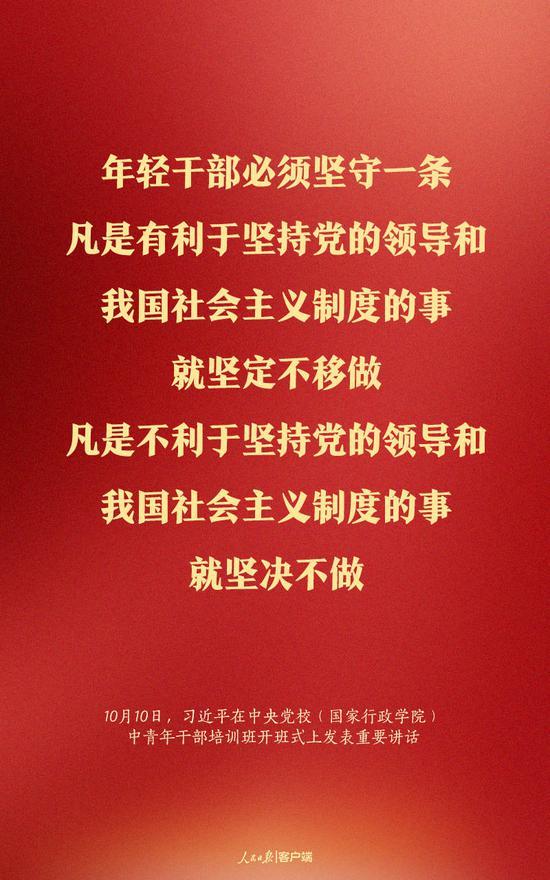 习近平:年轻干部要提高七种能力