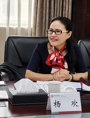 四川省银行业协会杨欢副秘书长出席座谈会并讲话