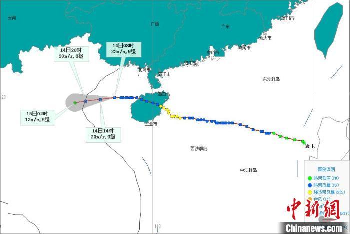 """台风""""浪卡""""将登陆越南 海南交通逐步恢复"""