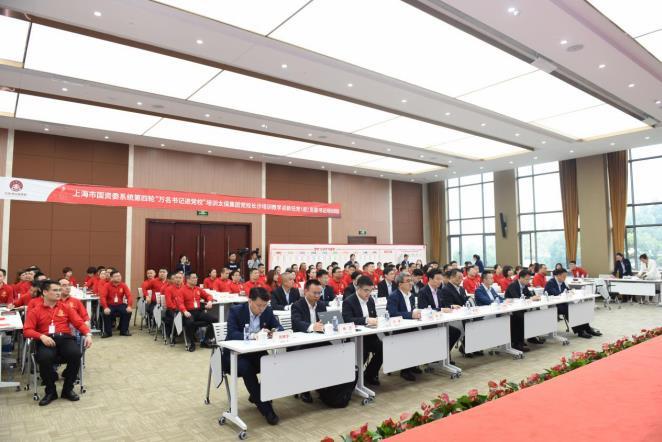 赢在状态谋发展 干在实处勇争先 中国太保寿险党校在长沙揭牌