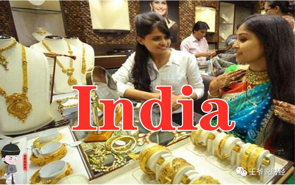 6个月,印度黄金进口暴跌57%!怎么了?