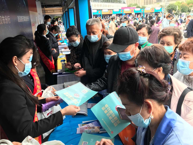 国华人寿参与武汉2020防范非法金融风险活动