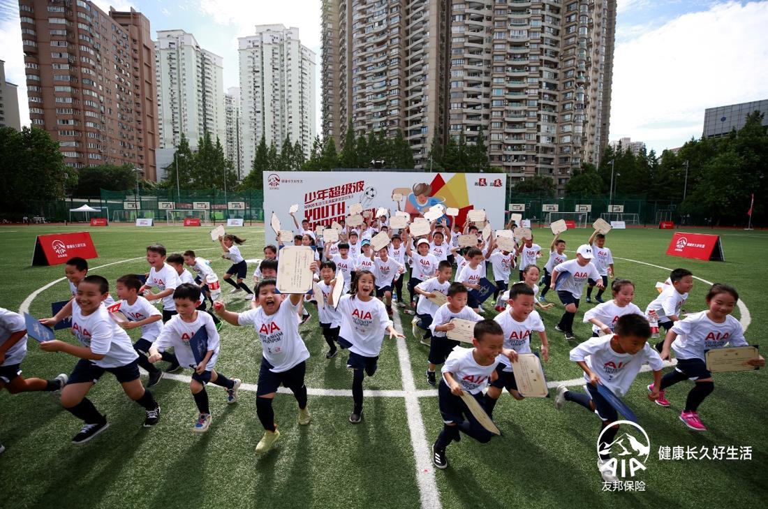 2020友邦保险青少年足球训练营金秋结硕果 绿茵绽放少年超级波