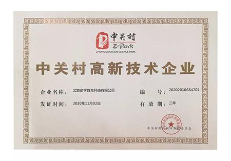 http://www.reviewcode.cn/jiagousheji/179966.html