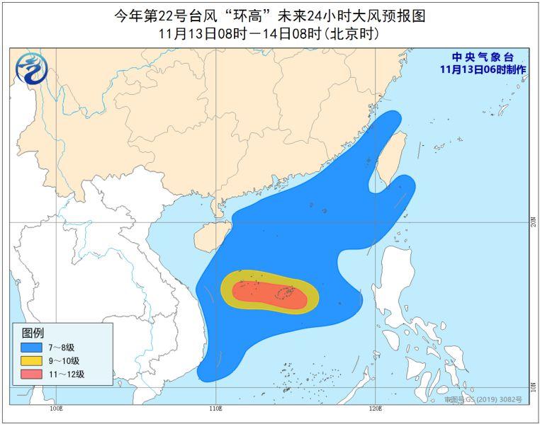 """台风蓝色预警继续发布:台风""""环高""""影响南海"""