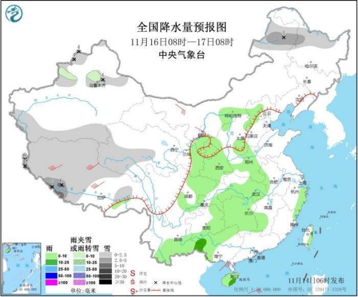 """华北黄淮等地将有雾霾 台风""""环高""""影响海南岛及南海"""