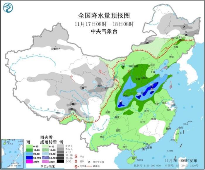 华北黄淮有雾霾天气 中东部将有大范围雨雪降温过程