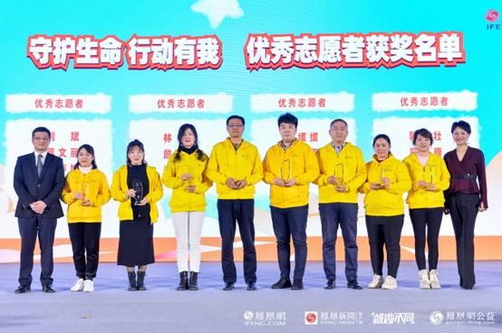 """图:中英人寿上海分公司总经理金振华(左一)、广东分公司总经理姚立(右一)为""""最美志愿者""""颁奖"""