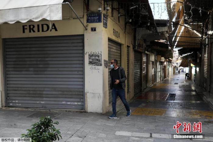 希腊加强管理新冠病毒检测 圣诞节或放宽限制措施