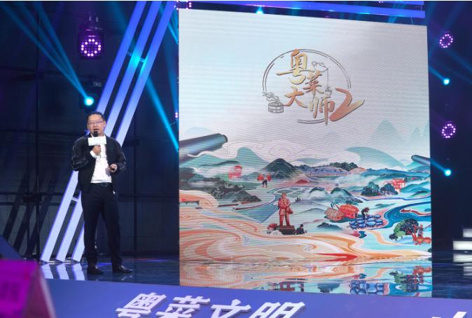 媒企联手 广东推出粤菜文产发展